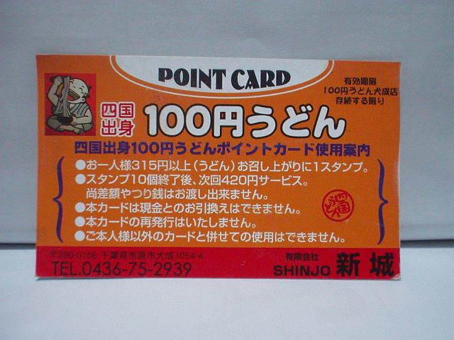 P1010207_1